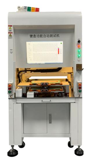 PS-9800S系列,jian盘模组ATEshou感测试机